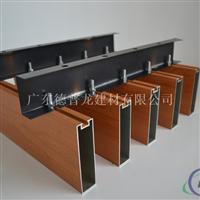 木纹铝方通效果图 异形铝方通价格