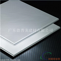 鋁扣板外墻安裝 外墻鋁扣板工程量