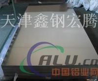 鄂州供应1060铝卷板