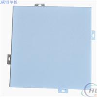 氟碳幕墙铝单板以质量论价格