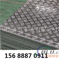 5052合金防滑铝板