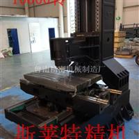 三菱M70加工中心超高速進口機配置