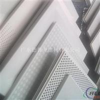 铝扣板生产厂家 铝扣板厂家直销