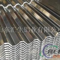 铝瓦合金板