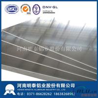 明泰6082船用铝板汽车轻量化铝板厂家直销