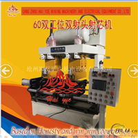 液压射芯机 覆膜砂射芯机