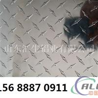 1060防滑铝板