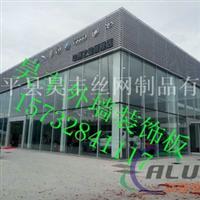 厂家热销-奥迪4s店外墙装饰铝板幕墙冲孔板