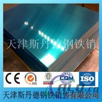 0.5mm保温铝板每吨价格