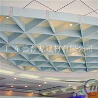 工程专用铝格栅天花、铝格栅吊顶工程专供