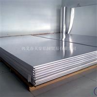 1060铝板0.3厚度市场批发价