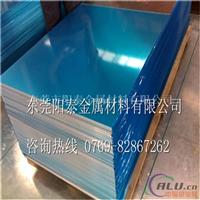 1050铝板 0.4mm铝板