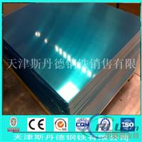 0.6mm保温铝板价格