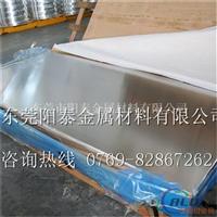 纯铝铝板 1050-h14铝板 1.0mm铝板