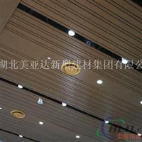 建筑型材铝单板特供
