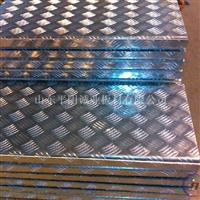 防滑板五条筋花纹铝板 压花铝板