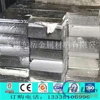 7075-T651铝板价格