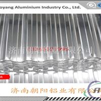 铝瓦楞板价格以及加工方式
