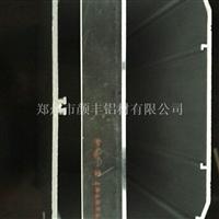 生产加工一体电源盒型材
