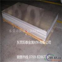 超薄铝板 1050铝板 0.25mm铝板