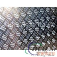 1060编织花纹铝板,供应