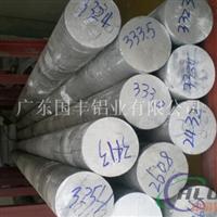国标6063大直径氧化铝棒