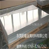 1050铝板 o态铝板 软态铝板