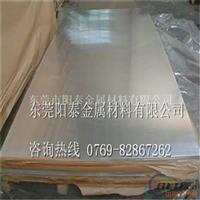 1050-h14铝板 0.3mm铝板