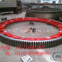 铝产品废料专项使用设备烘干机大齿轮