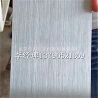 铝板自动水磨拉丝设备