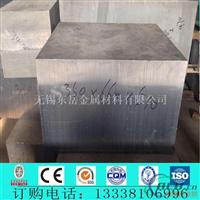 5052合金铝板价格
