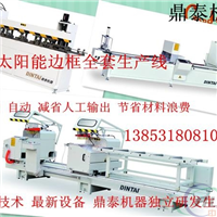 铝型材加工设备生产线鼎泰机器