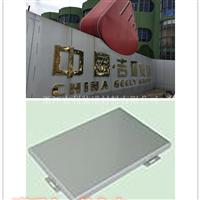 浙江吉利铝单板 铝塑板生产厂家