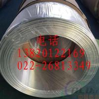 漯河6061厚壁铝管,定做无缝铝管