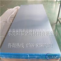 国标1050铝板 半硬铝板 0.5mm铝板