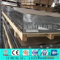 20mm合金铝板价格