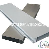 吉利4S店专用白色铝方通吊顶