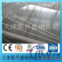 高品质5083铝板专业定制厂家
