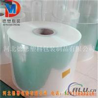 德懋 空白卷膜粉剂铝箔包装卷膜