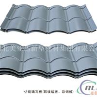 美箭产品瓦楞形铝合金屋顶