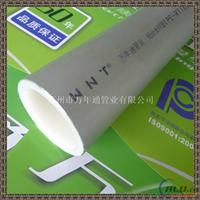 沈阳衬塑管�铝合金衬塑PPR复合管厂家价格