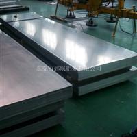 2036铝板批发 2036铝板厂家2036铝板价格