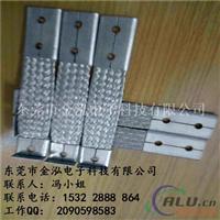 铝母线软连接【金泓电子生产商】