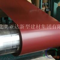 防锈合金彩涂铝板(卷)厂家直供