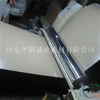 合金铝板厂家3003合金铝板价格3004合金铝板