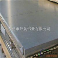 1199铝板1199铝板厂家1199铝板价格