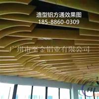 弧形铝方通【U型铝方通】厂家批发18588600309