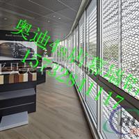 奧迪外墻立體裝飾板幕墻凹凸穿孔鋁板