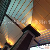 节能铝单板幕墙