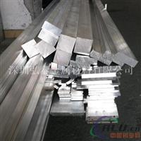 国标7075-T6特硬铝排